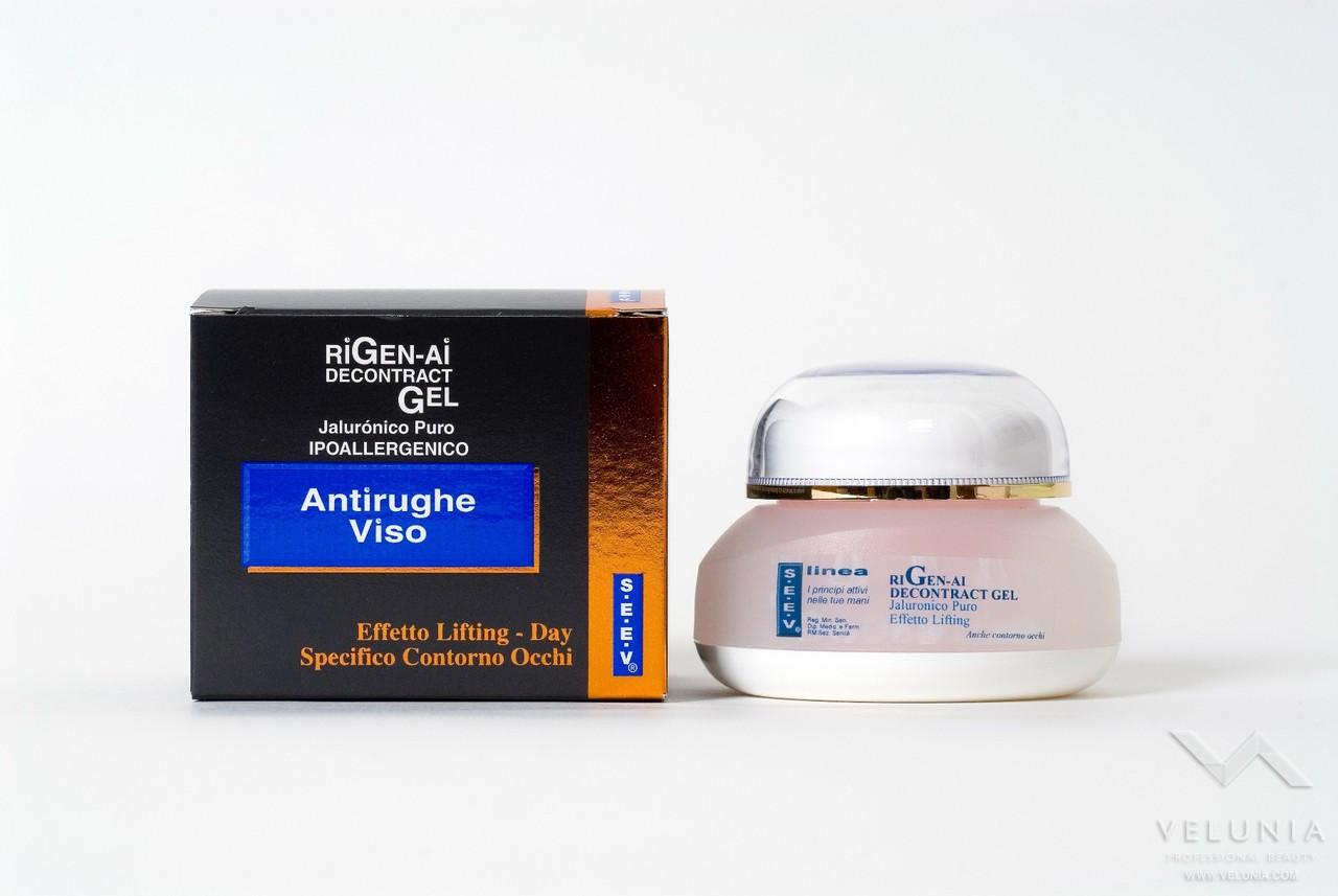 RIGEN AI - DECONTRACT GEL 50 ml Ialuronico puro 1