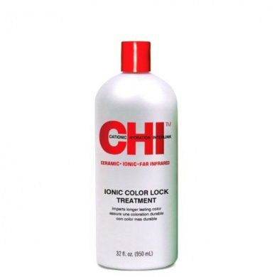 FAROUK CHI Color Lock Treatment 950ml