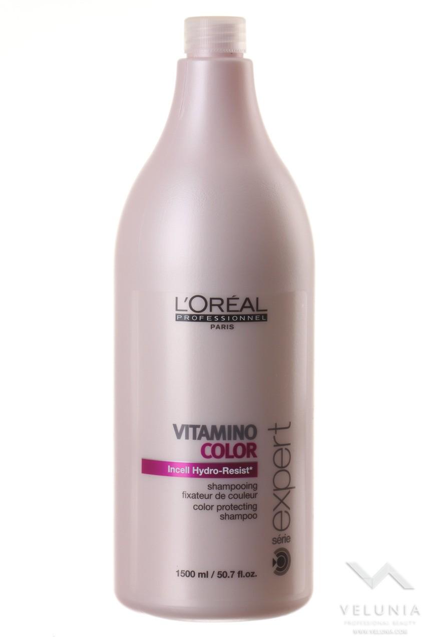L'Oreal Expert Vitamino Color 1500ml 1