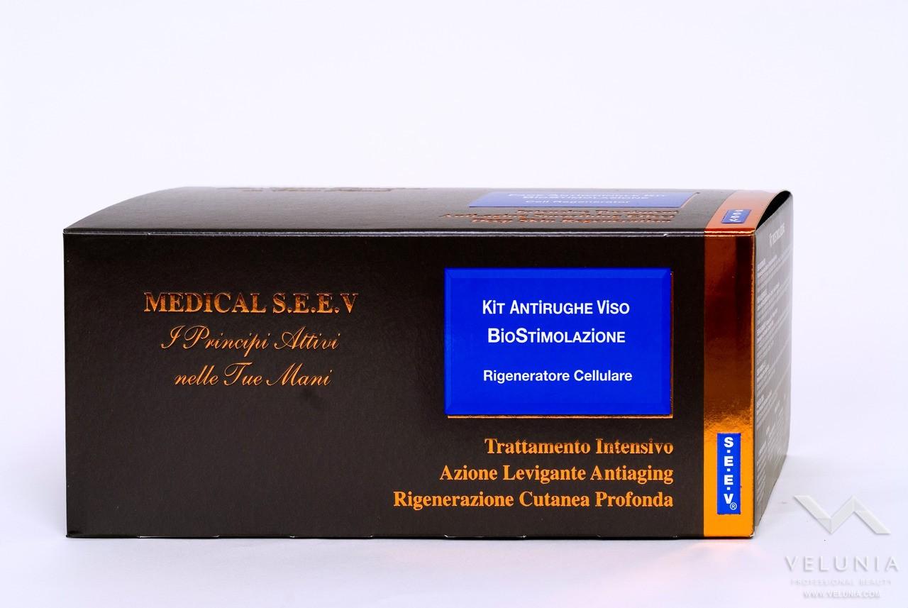 KIT BIOSTIMOLAZIONE (fase antirughe rigenerante) 1