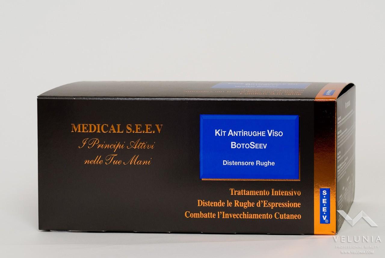 KIT BOTOSEEV ( fase antirughe distensiva d'urto ) 1
